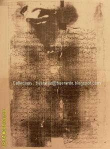 juru-tulis-lamo's-paper